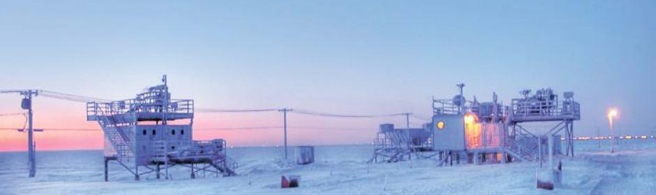 Arctic Alaska oil