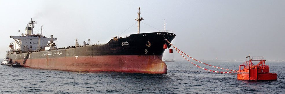 Iranian crude
