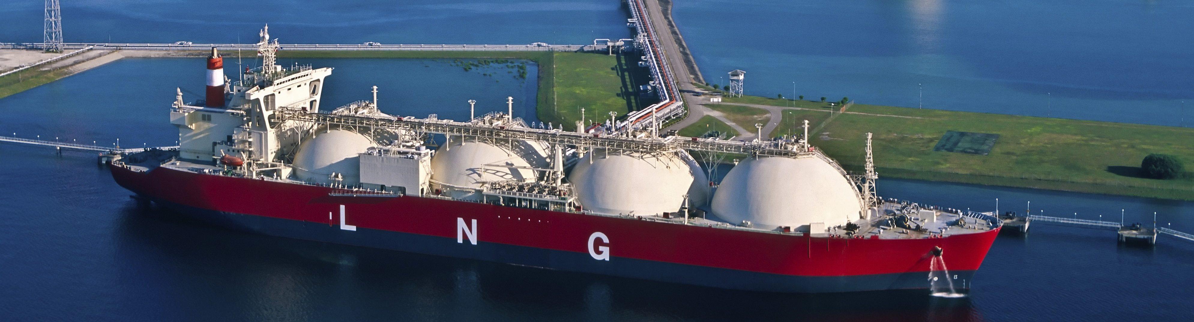 US LNG